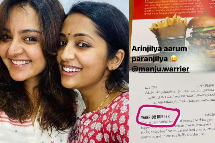 Navya Nair posts picture of burger that reminds her of Manju Warrier