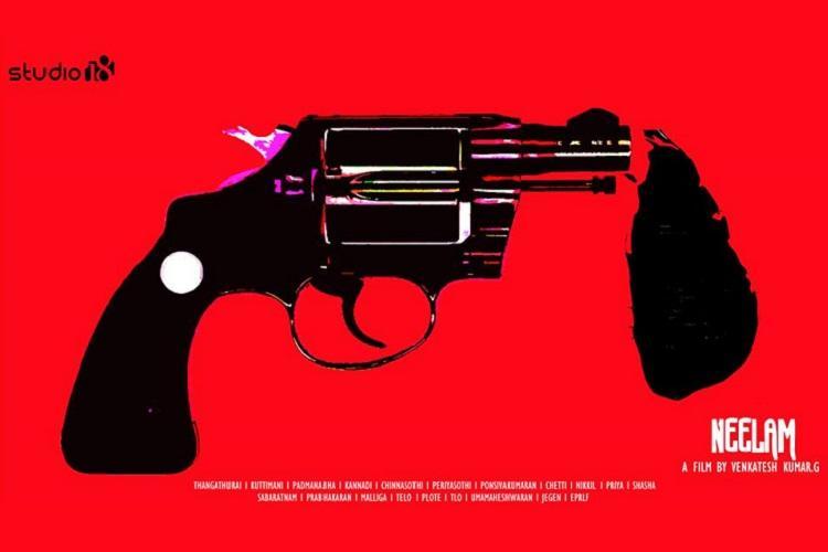 CBFC denies certification to trailer of Tamil film on Sri Lankan civil war