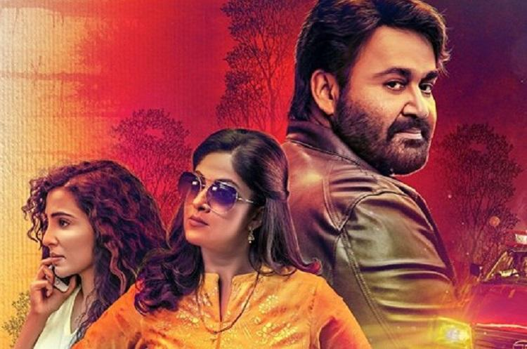 Neerali review An exciting premise squandered away by unimaginative writing