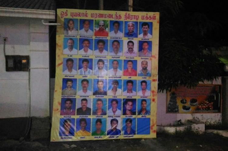 Why this TN village declared 37 dead from Ockhi although not a single body was found