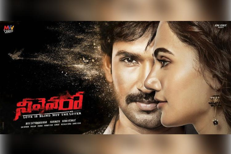 Neevevaro review A thriller that passes the test thanks to Tapsee and a good plot