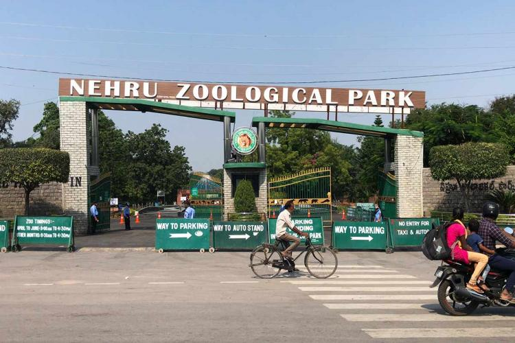 The entrance of the Hyderabad Zoo