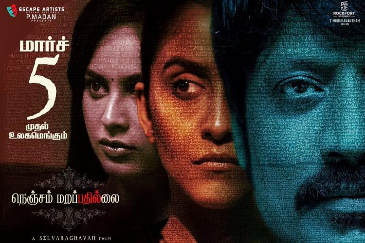 Actors SJ Suryah and Regina Cassandra will play the lead roles in Selvaraghavan directorial Nenjam Marappathillai