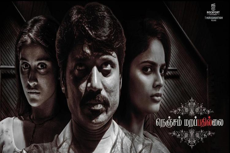 Actors SJ Suryah Regina Cassandra and Nandita Swetha in the poster of Nenjam Marappithillai