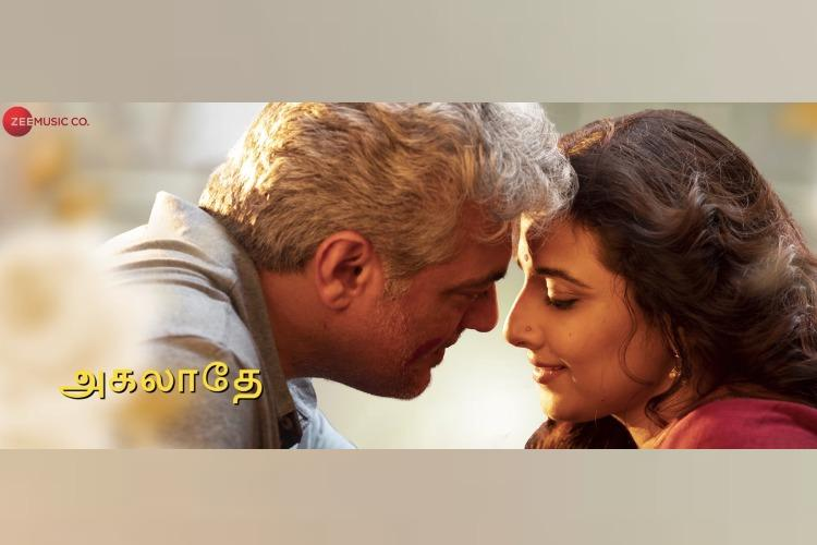 Watch Ajith and Vidya Balan romance in Agalaathey from Nerkonda Paarvai