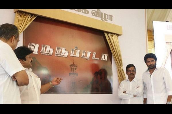 Rajinikanths Neruppu Da is now a film title