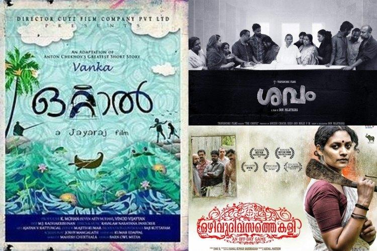 Small films, compelling stories: The best of Malayalam