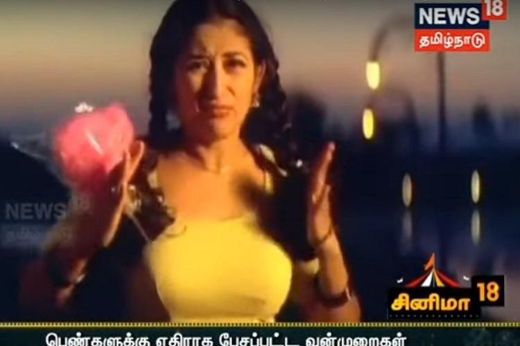 Watch From MGR to Simbu Tamil TV show calls out misogyny in cinema