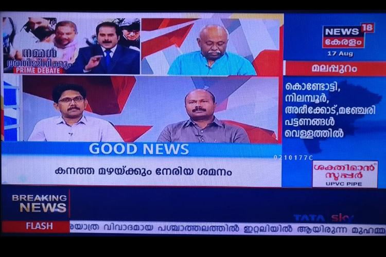 Malayalam channels were the calm during the storm while covering Kerala floods