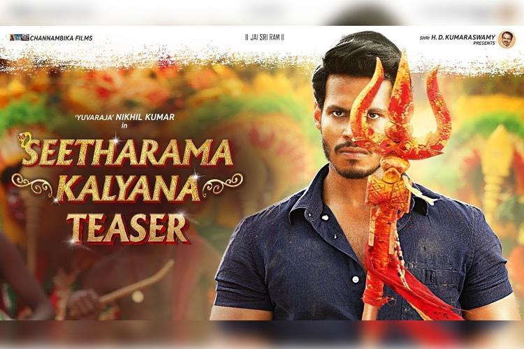 Nikhil Kumars Seetharama Kalyana pre-release business shows positive signs