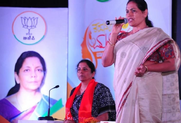 From women cops to special bus service at night BJP woos women voters in manifesto