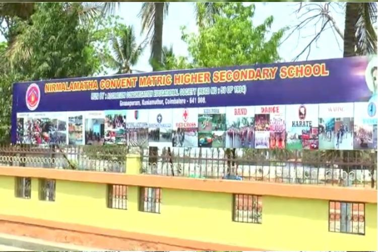 Kovai school puts up Christians only notice for LKG admission withdraws it after CEO probe