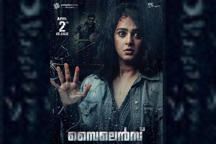 Anushka Shetty-Madhavan starrer Nishabdham release date announced