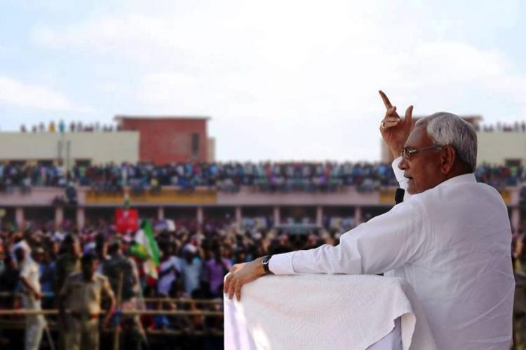 Bihar CM Nitish Kumar condemns crackdown on HCU students