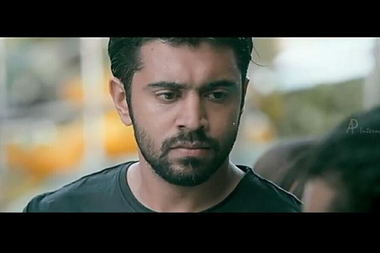 Sakhavu Nivin Paulys next brings the beard and communism back to the screen