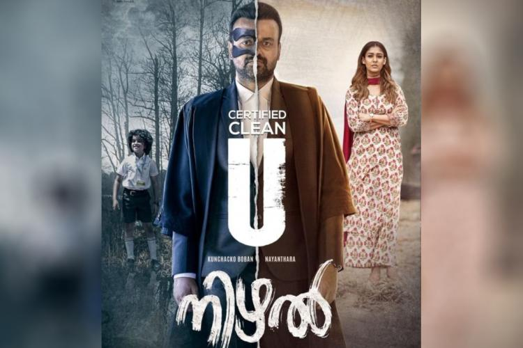 Kunchacko boban in judges coat Nayanthara in a kurthi and a child in black and white background in this poster of Nizhal