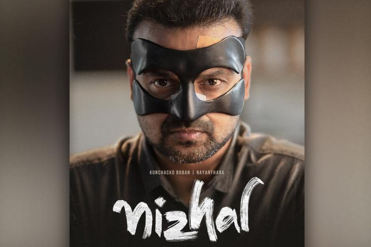 Kunchacko Boban with a masked face in the poster of a film called Nizhal