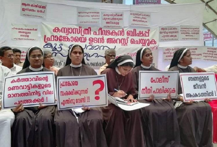 Nun rape case Why we cant say amen to Kerala Catholic Bishops Councils arguments