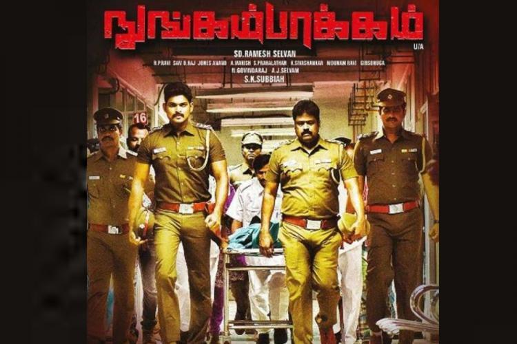 Nungambakkam film poster