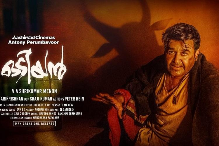 Odiyan team releases new set of posters