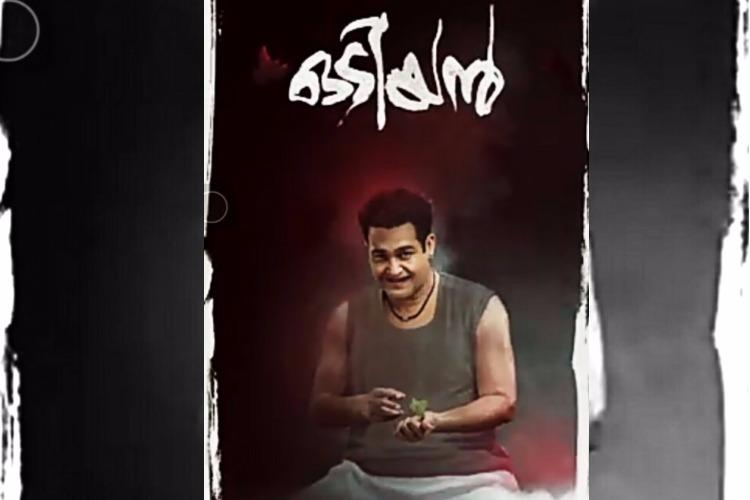 Here is the first look of Mohanlal in Odiyan