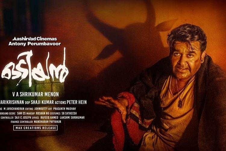 Odiyan' review: Mohanlal's fantasy film is a missed