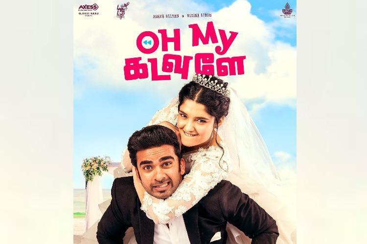 Oh My Kadavule review Ritika-Ashoks romance is refreshing
