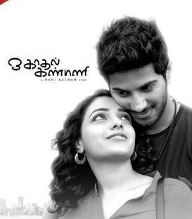 Mani Ratnam Stop Google India YouTube from broadcasting OK Kanmani