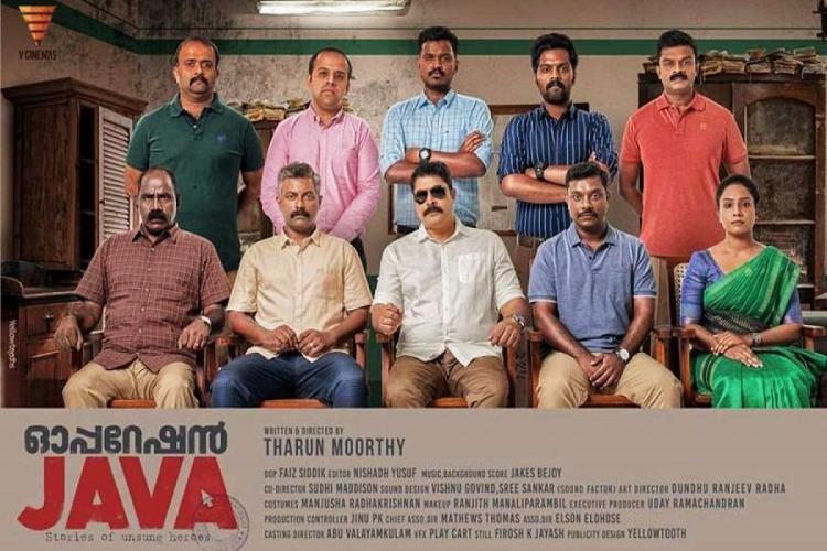 Tharun Moorthys Malayalam thriller Operation Java now streaming on Zee5