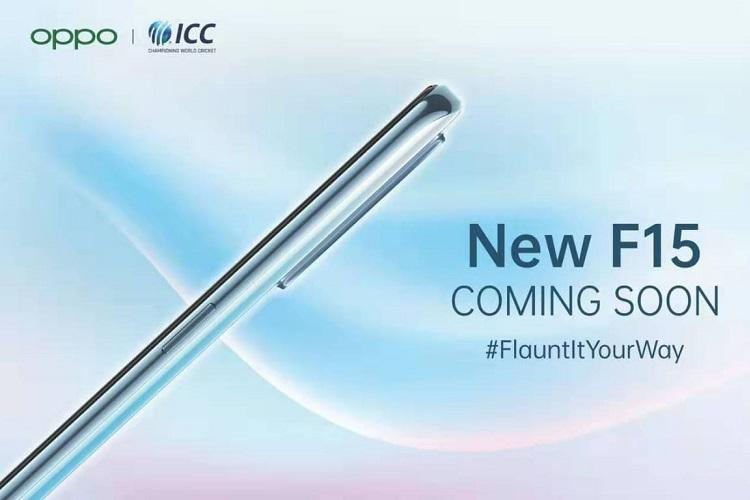 OPPO teases F15 to be soon launched in India