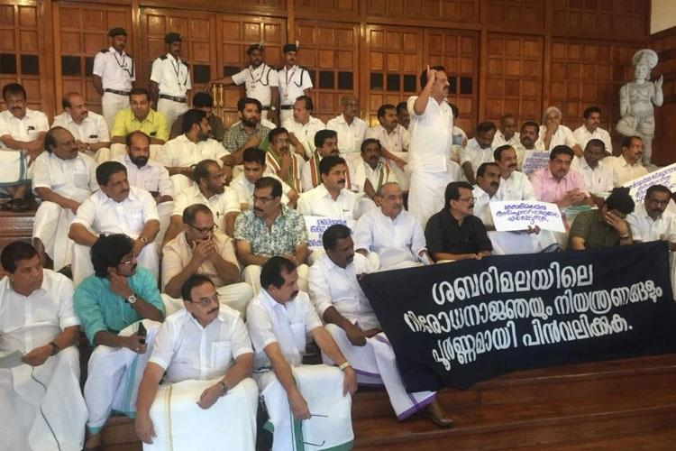 Opposition disrupts Kerala Assembly over Sabarimala for fourth consecutive day