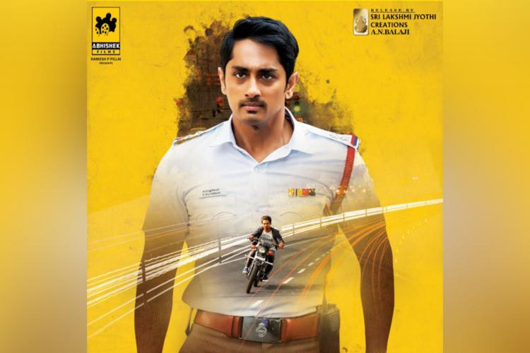 Watch Teaser of Siddharth GV Prakashs OreyBaammardhi promises an entertainer