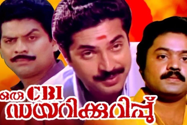 Fifth part of Mammoottys CBI series will be out in Onam