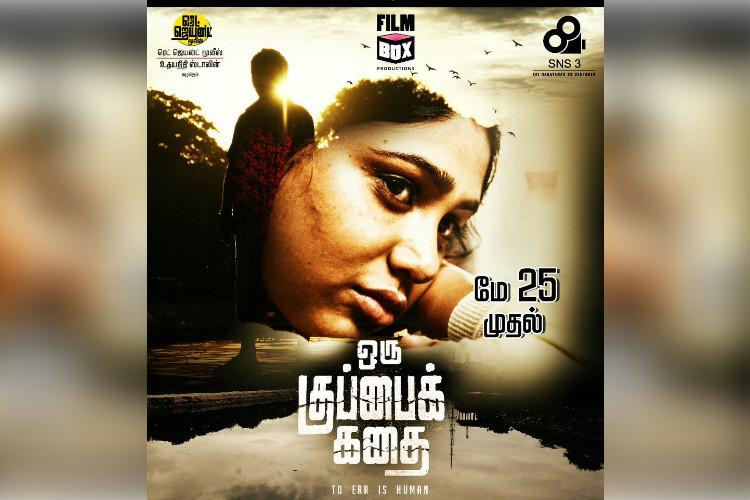 Oru Kuppai Kathai Review An interesting premise squandered away by its execution