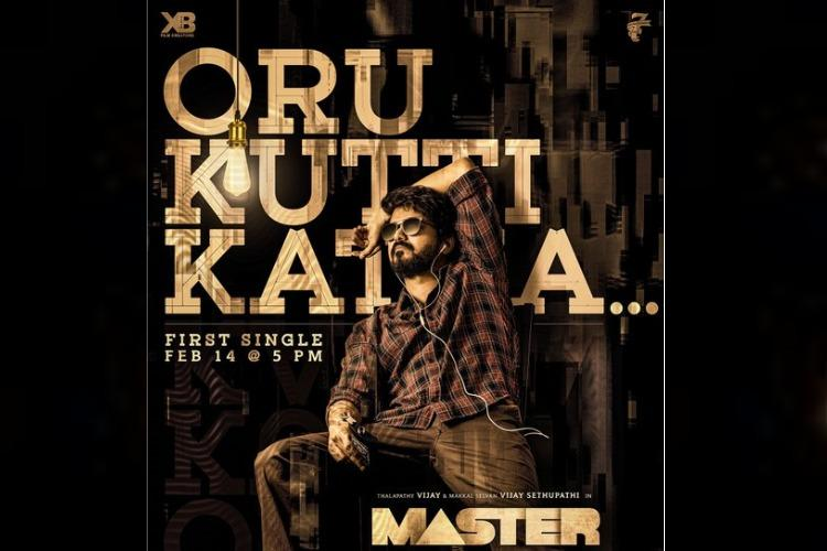 First single from Vijays Master to be out on February 14