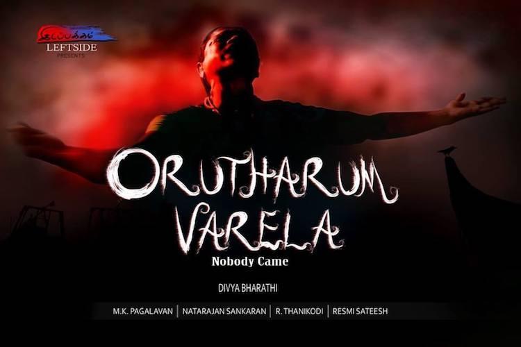 Trailer of Orutharum Varela Divya Bharathis documentary on Cyclone Ockhi out
