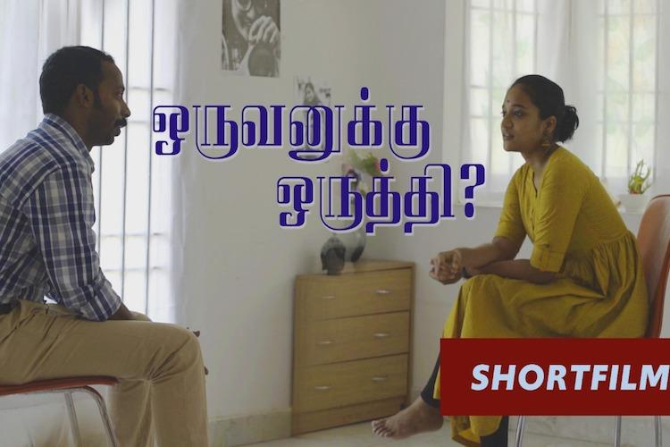 Watch Oruvanukku Oruthi a Tamil short film explores queer identities