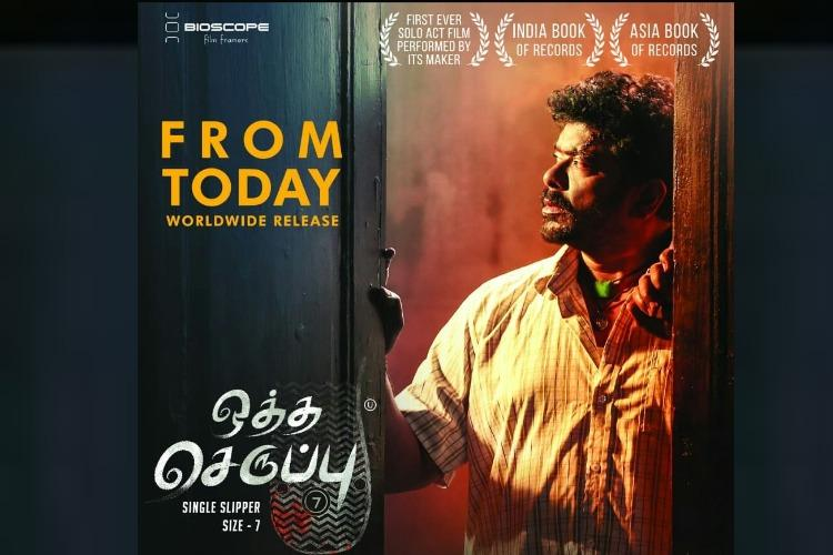 Oththa Seruppu Size 7 review Parthiban shines in this experimental thriller