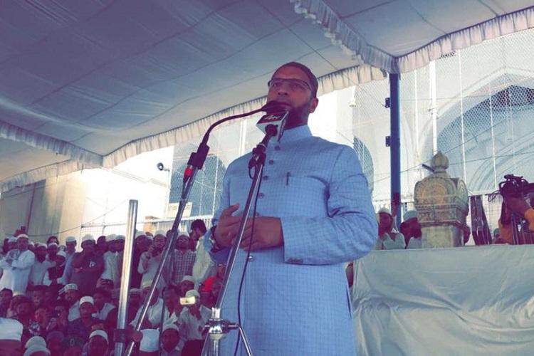 Muslims should emerge as political force Owaisi addresses gathering at Mecca Masjid