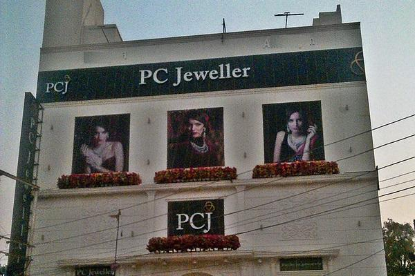 SEBI fines PC Jeweller promoters Rs 8 crore for insider trading