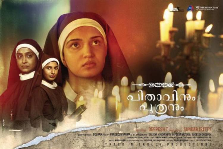A movie thats been stalled by Censor Board for two years for hurting Christian sentiments