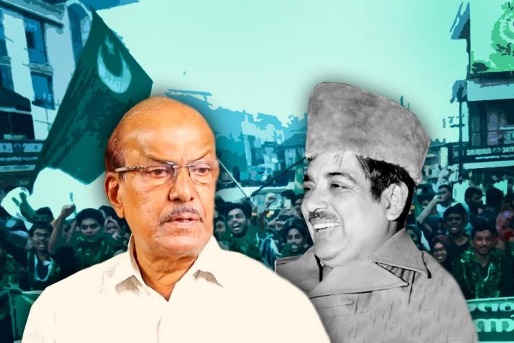 A stylised image of IUML leaders PK Kunhalikutty and the late CH Muhammed Koya against the backdrop of an IUML rally