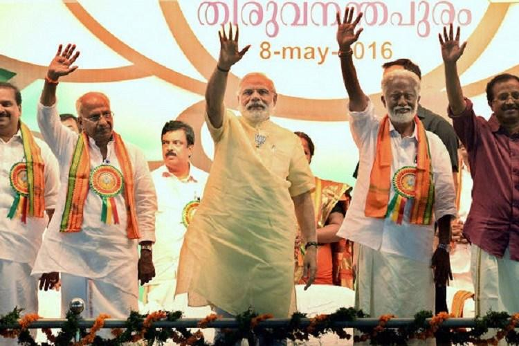 Ahead of BJP national council Kerala leaders are brushing up on their haan ya naa
