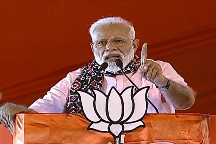 Youth hate disorder anarchy says PM Modi on Mann ki Baat