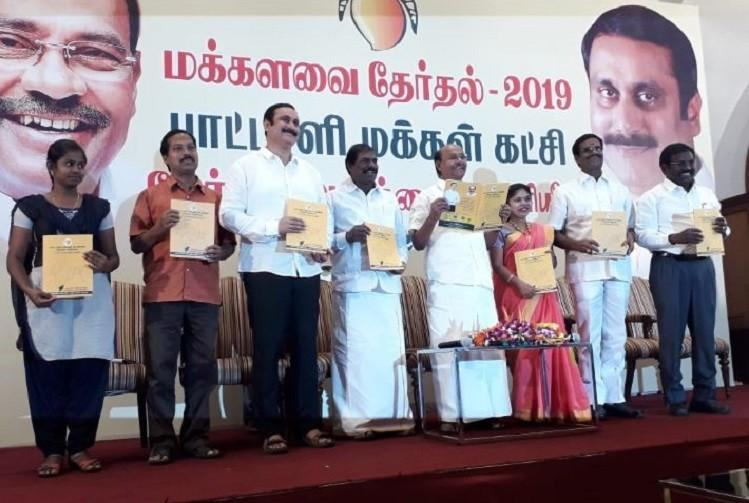 Whats in PMK manifesto State autonomy total prohibition parental consent for weddings