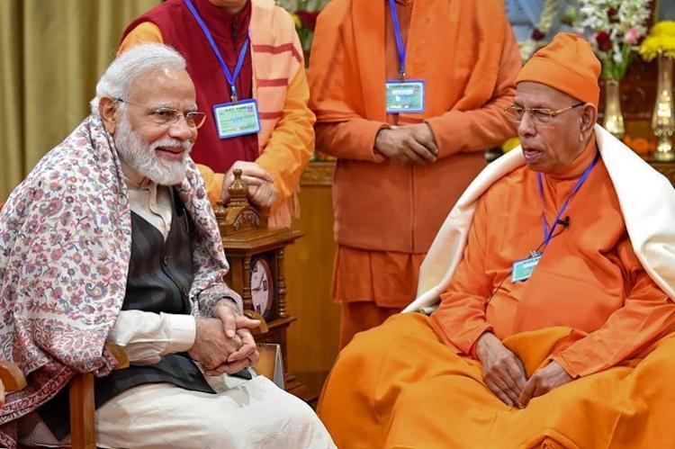 Were apolitical cant comment on PMs speech on CAA Ramakrishna Math distances itself