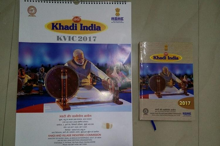 PM Modi replaces MK Gandhi in Khadi Udyog calendar diary
