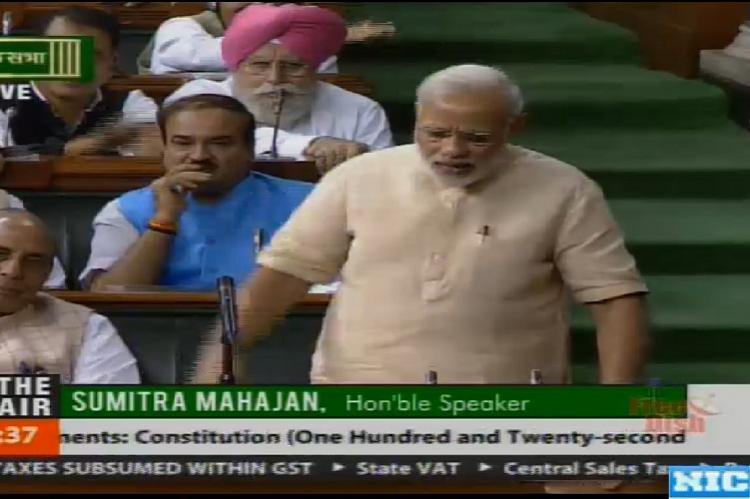 GST Bill very important step to get rid of tax terrorism PM Modi in Lok Sabha