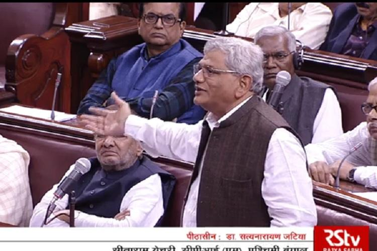 Demonetisation Yechury takes dig at Modi compares him to French Queen