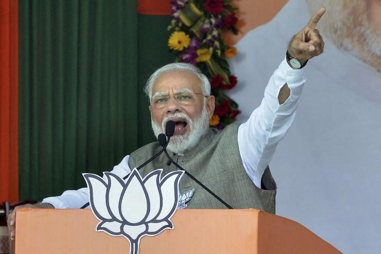 PM CARES fund does not come under RTI Act Prime Ministers Office